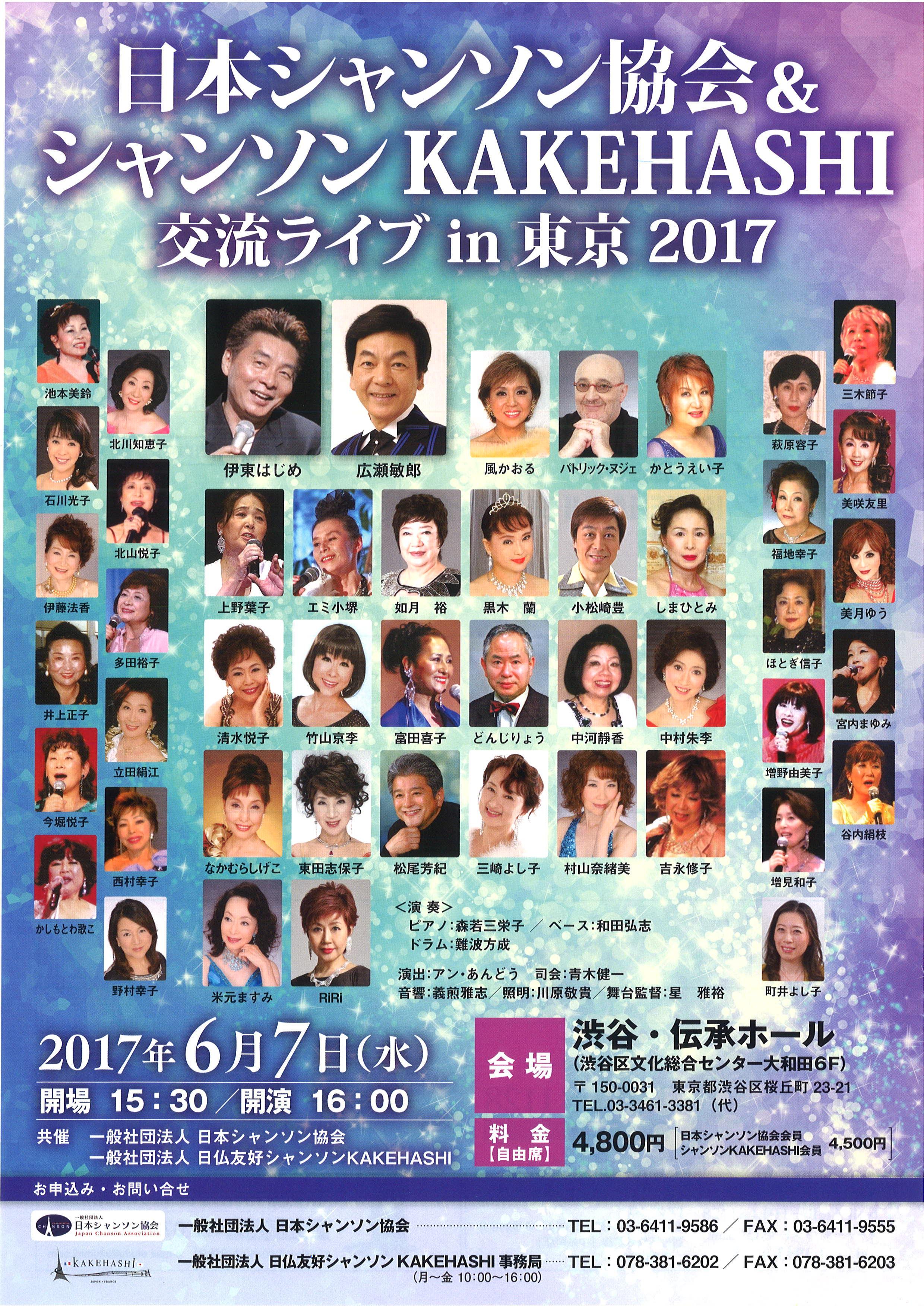 2017/05/20170510102425_00006.jpg