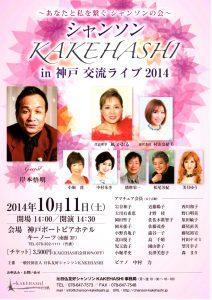九州音楽祭
