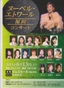 スキャン_20150310 (12)