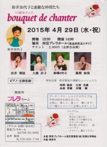 スキャン_20150429 (4)