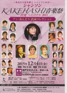 スキャン_20151015 (4)