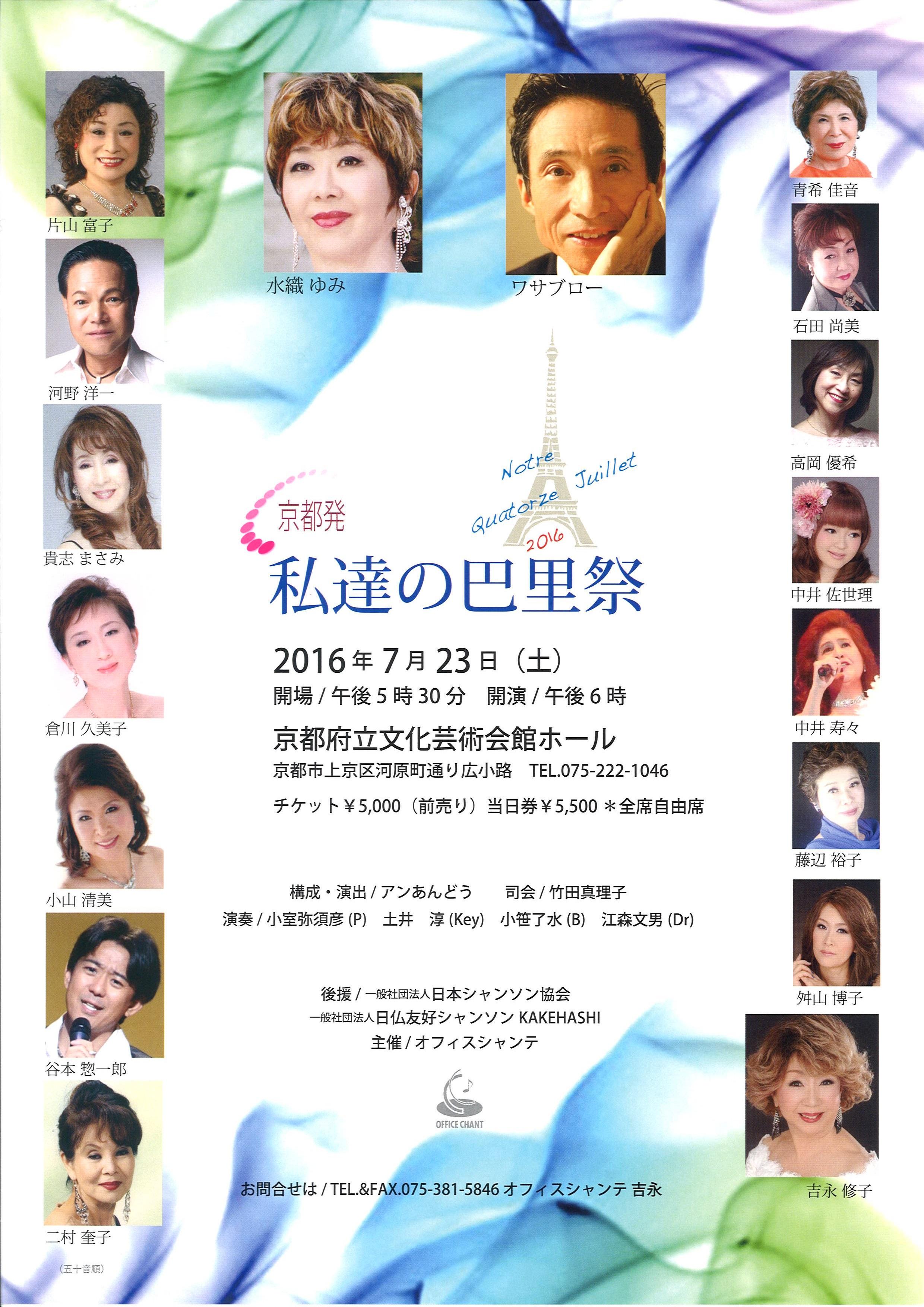 2016/05/20160525140418_00005.jpg