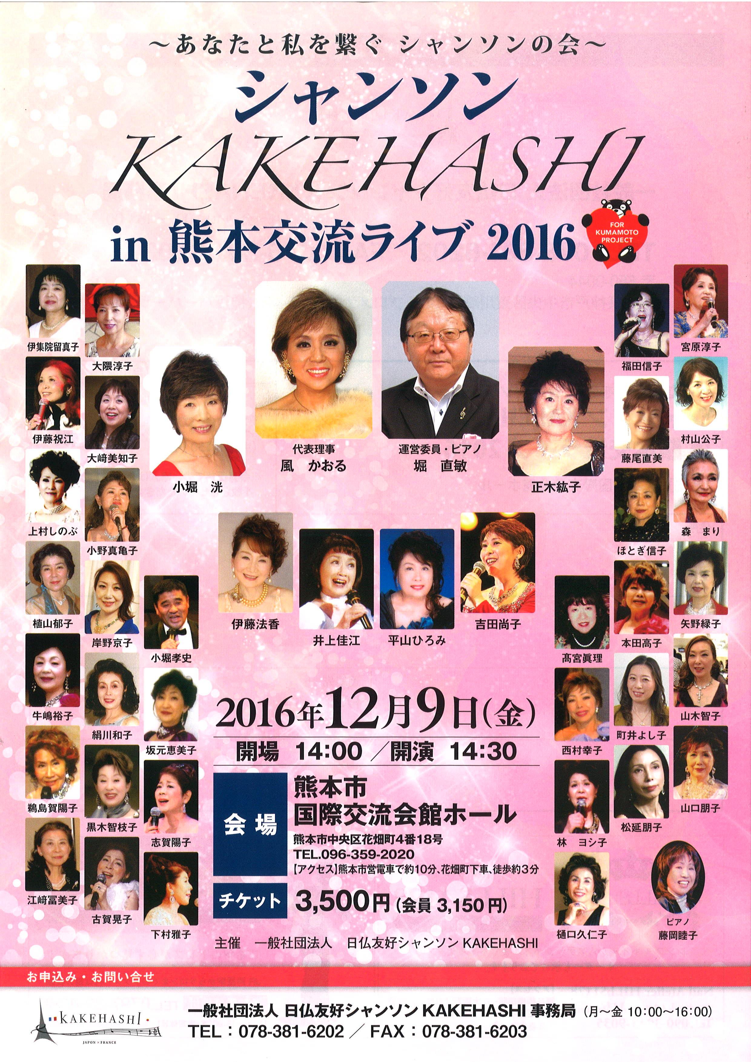 2016/09/20160914101502_00003.jpg