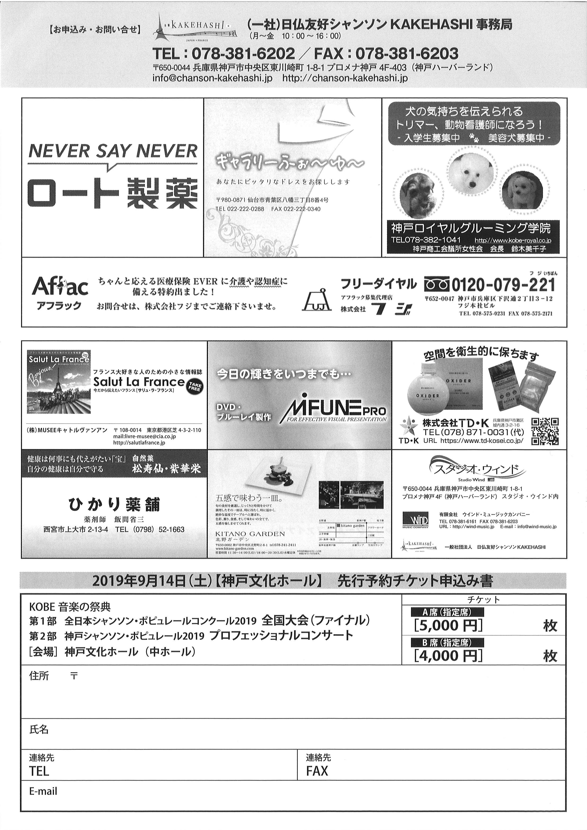 ファイナル02.jpg